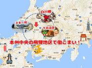岐阜の飛騨地区は年間100万人以上の観光客が訪れる海外からも注目の観光地。冬季はイルミネーションなど催しもいっぱい!