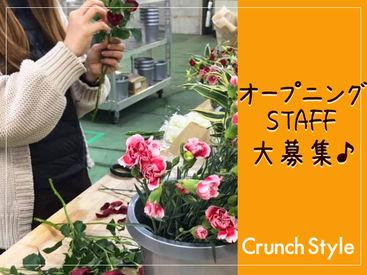 11月立ち上げの新拠点!一緒にスタート◎お花に囲まれてお仕事したい方は必見♪*。