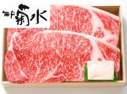 【年末までの短期バイト】 自慢のお肉をお得にGETできます◎ 店舗で働いているスタッフ幅広い年代の方が活躍しています!
