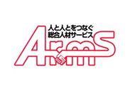 株式会社アームスは群馬県を中心にお仕事多数紹介できます!まずはお気軽にお問い合わせくださいね♪