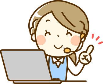 \新案件につき新メンバー大募集★/ 高時給1300~1700円!!