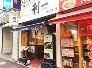 ジンギスカン利一は新橋駅3番出口から徒歩スグ!雨の日でもラクラク出勤♪お昼からおいしいラム肉が楽しめるお店です★