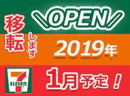 ≪来年の1月に移転で新規オープン!≫ 「クリスマス」「福袋」などイベントごとがたくさん★バイトデビューしませんか?
