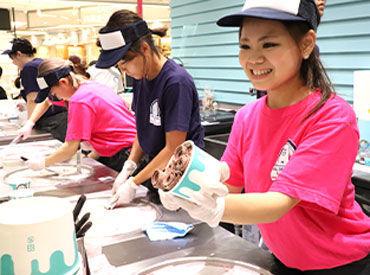 メディアで話題のロールアイスクリームファクトリーを経営する本社で働く社員候補 やる気があればスキルは問いません!