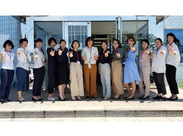 ≪営業所内で約10名の従業員が在籍≫ 主婦さんも多数活躍中★ お子さんの急な病気なども、みんなで助け合っているので安心です◎
