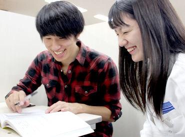 «講師同士はとても仲良し≫大学・サークル・就活など、バイトのこと以外も気軽に相談できちゃいます♪