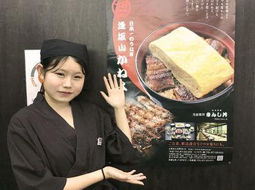 """≪だし巻き卵×うなぎ≫の最強コラボ★これが""""きんし丼""""です♪なかなか手が届かない""""うなぎ""""を、まかないで食べられることも◎"""