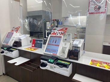 店内すべて『セミセルフレジ』導入のお店★ コロナ禍でも安心×安全にレジ業務ができます♪