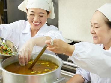 未経験&ブランクがある方も大歓迎★ 野菜を洗うなどの下ごしらえがメイン◎ サポート体制もバッチリで安心!