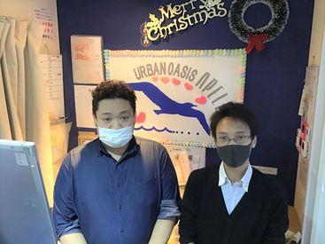 もちろんマスク着用◎ 中高年・シニア大歓迎!リタイア後の再就職も応援! 明るい対応と最低限のマナーさえあればOK◎