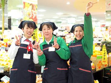 【スーパーマーケットstaff】━━始める理由は何でもOKです♪幅広い年齢層×雰囲気良し=働きやすさ◎年齢関係なく続けやすい、そんな環境が自慢です*