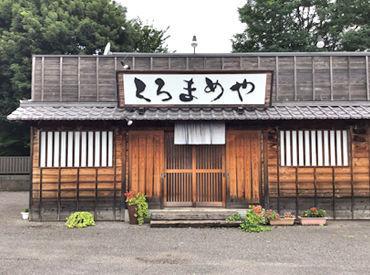 こだわりの食材でご提供◎ 地鶏・豆腐を使った創作料理とお弁当を販売しています♪