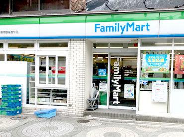 駅から徒歩1分の好立地☆ 街ナカの店舗で通勤もラクラク♪