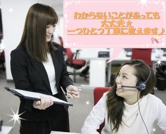 【人材コーディネーター】+*゚。人と企業を結ぶ架け橋+*゚。【人材コーディネーター】のお仕事初めてでも安心!わからないことも丁寧に教えます!