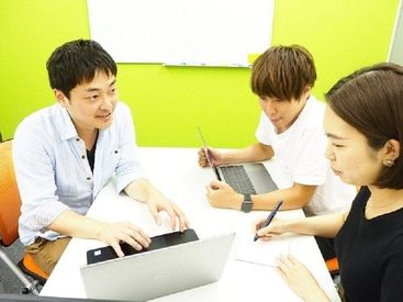 【WEBデザイナー】*\20~30代活躍中のアットホームな会社/* 自分の生活スタイルに合わせて働ける♪実務未経験OK!アルバイトから始めよう!