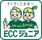 """「バイトだ…面倒くさい…」それが普通ですよね…。 """"ECC""""はそれがない!!子ども達と楽しく英語をお勉強♪ 癒しの時間です★"""