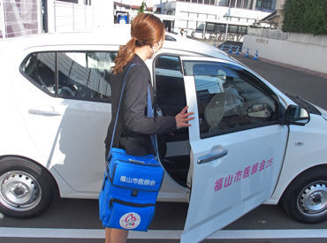 運転しやすい、軽自動車に乗って 福山市内の病院へ◎ 集配のみだからお金のやり取りなし♪ 初めてでもできちゃう!