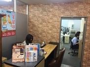 ★土日休み★とってもアットホームな雰囲気です!オフィス24には、有給休暇や社保完備など、続けやすいポイントがたくさん♪