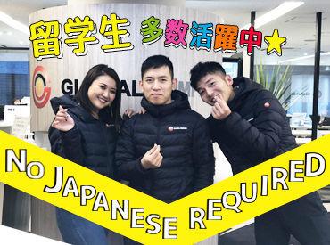 *◆グローバルな会社で働きませんか?◆* 海外の取引先とのメール・電話でのやりとりがメインです!