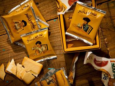【販売STAFF】…―◆ 今秋NEW OPEN ◆―…メープルバタークッキー…話題のお菓子たくさん♪<接客経験者歓迎>高時給でしっかり稼げる!