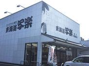 米の宮公園向かい側★青葉通り沿いのお持ち帰り寿司専門店です!