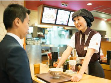 【すき家STAFF】<11月28日オープン!>新しいお店で気持ちよく働こう♪学校帰りに、家事の合間に!少しの時間で働ける♪短時間OKのゆるシフト!