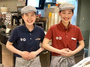 広島ではココだけ★ 〔モスバーガー〕×〔ミスタードーナツ〕のお店♪ バイトデビューの方歓迎◎ 難しいことはありません!!