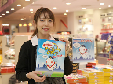 【雑貨屋STAFF】゜+。♪大阪国際空港内の雑貨屋さん♪。+゜オープニング!キレイになったお店で働きませんか?短期でサクッと働きたい方必見☆