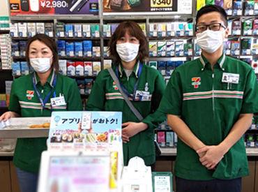 まずは体調が第一!!マスクをしながらの接客OKです◎安心して働けますよ♪