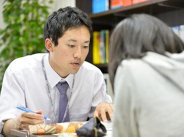 授業で分からなかった事を 教えてあげたり… 生徒の勉強をサポート! 個別指導なので生徒のペースに 合わせて進めていけばOK♪