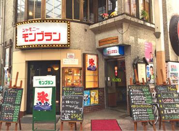 【カフェSTAFF】えびす通りの有名店!レトロであったかい家族経営の喫茶店.+**朝7~10時は高時給1000円!*シフト柔軟対応!WワークもOK♪