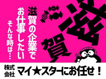 【製品の組立】滋賀県甲賀市の工場での小型ポンプの組立作業です。仕事は簡単な軽作業です。