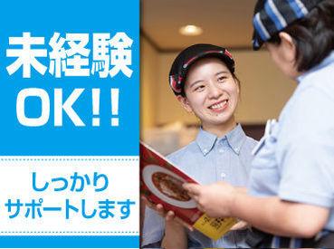 お得な食事補助で家計も大助かり☆ ※短期バイトもOK!