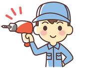 ★旅費全額負担あり★ 県外の方も大丈夫!安心のサポート体制♪ お引越しも当社スタッフが無料でお手伝いします!