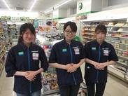 この春から仙台駅チカのファミマで働きませんか?フリーター、学生大歓迎!!給与のお支払い方法も相談にのります!