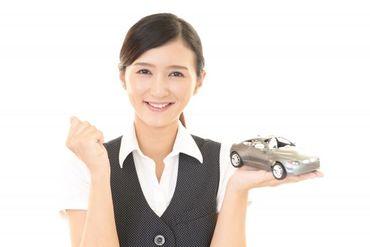 経験・資格なくてもOK! 自動車の安全を守りましょう♪ 男女ともに活躍中◎
