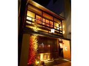 京町をイメージした落ち着く雰囲気の個室や 様々な雰囲気を楽しめる店内です★