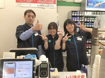 <店長含め働く仲間はとてもGood!> 店長さんは優しく話しやすい!働く雰囲気はとてもいいから笑顔もいっぱい。