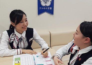 ◇◆高時給1600円◆◇  ・優しい先輩がしっかり研修♪ ・わかりやすいマニュアルあり♪  だから安心して始められるんです(*'▽')