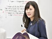 「子供が好き」「将来の夢は教師!」始めるきっかけは人それぞれ★授業の進め方・板書の書き方…ゼロからレクチャーします◎