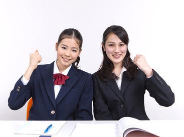 """【教育プランナー】☆★""""家庭教師のトライ""""でお仕事★☆アルバイトとして2~3ヶ月働いたら正社員として活躍できるチャンスも!!♪"""