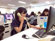 <時給1200円スタートで安定して働ける>仕事はデータ入力や電話対応などシンプル◎オフィスワーク経験のある方、なお歓迎です♪