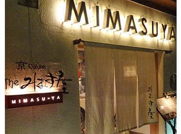 先斗町の東側に佇むお店☆ スタイリッシュな白い外観が目印です♪