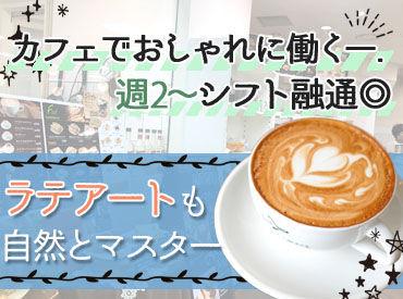 ★あの「m cafe」がリニューアルOPEN★ 地元民から愛される... 成田で大人気のお洒落カフェ♪
