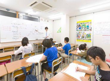 【集団授業講師】\未経験の方も大歓迎/生徒10名前後のアットホームな教室+゜事前見学&相談会あり安心♪