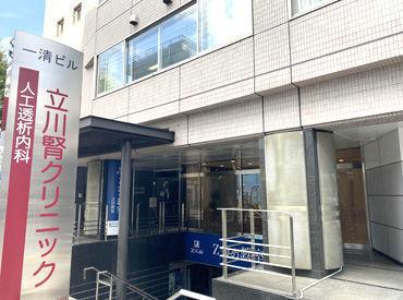 「患者さんに寄り添って働きたい」 ↑この気持ちを大切にします◎ 立川駅北口からほど近い距離にあるので、通勤もしやすい!