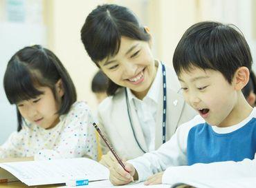 【ジュニアティーチャー】゜*★小学1~3年生対象の先生★*゜<少人数制ジュニアコース専属>子どもたちの「のびしろ」をつくるお手伝いしませんか☆