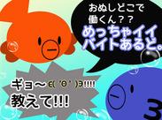シフトスタート日相談OK★「高校卒業後に」「新学期から」「スグ始めたい」など…希望を伝えてね!