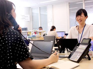 丸の内駅スグの場所にあるアルペン本社でのお仕事です! ご家庭と両立して、主婦さんが多数活躍中の職場です♪