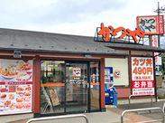 お馴染みの「かつや埼玉所沢北中店」でオシゴト★週1~なので、スキ間に働ける♪